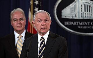 美起訴412名健保欺詐者 涉案金額13億美元