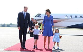 组图:英国威廉王子携妻带子首次访问德国