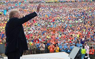 向全美童子軍致辭 川普和前總統怎麼說