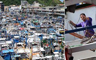 組圖:颱風尼莎增強為中颱來襲 全台緊急應對