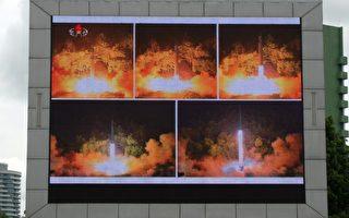 朝鮮連射兩次洲際導彈 美要求UN開緊急會議