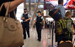 澳洲警方及情報機構挫敗炸毀飛機恐襲陰謀