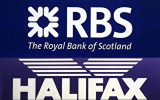 你是這幾家銀行的用戶嗎?透支將不會再被罰款
