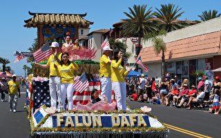 視頻:美西最大國慶遊行 法輪大法方陣吸睛
