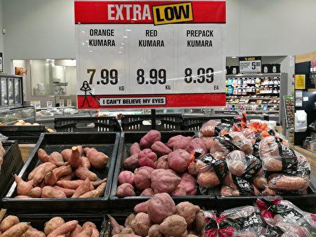奥克兰一超市内的番薯。(易凡/大纪元)