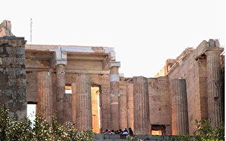 雅典卫城的建筑(一)