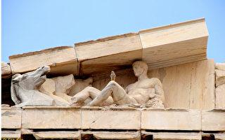 雅典卫城的建筑(二)