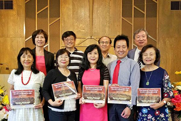 台北市交合唱团22、26日南北加演出两场