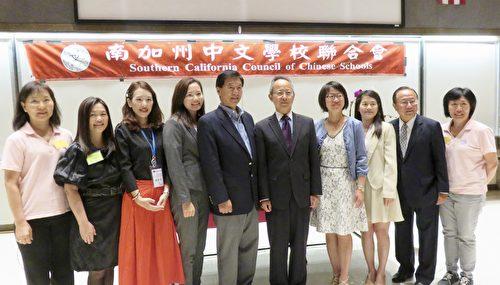 中文学校夏季研讨会 推展正统教学