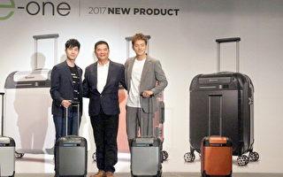萬國通路行李箱搭載行動電源 旅行不怕萬一