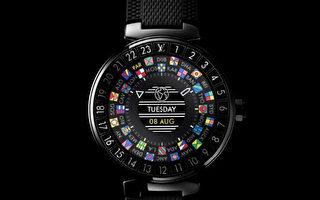 谁说智能手表不时尚?看看LV新品