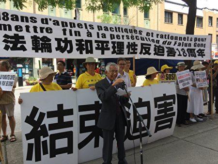 """来自柬埔寨的老华侨李真文先生赶到集会现场,支持法轮功的反迫害活动,他发言说:""""让我们一起努力加速中共的解体。""""(大纪元)"""