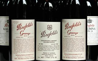 66年前一瓶免費贈送奔富酒 競拍出5.2萬澳元