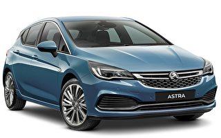 澳洲Holden推出全新版本 2017Astra