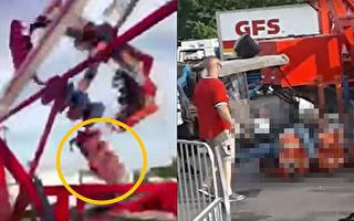 美國機動遊戲座高空飛脫 1遊客摔地亡 7人傷