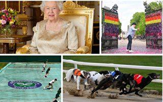 圖說英國:女王、溫網、生氣的母雞與愛情鎖
