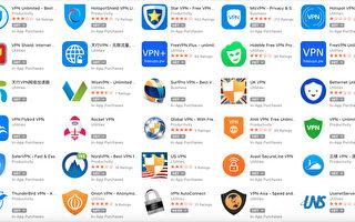 苹果移除VPN翻墙服务 被批向中共低头