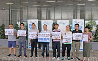 """香港过百区议员联署反""""一地两检"""""""