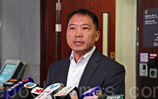 香港法律界指DQ議員存漏洞