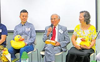 香港书展将至 名人出书鼓励追梦