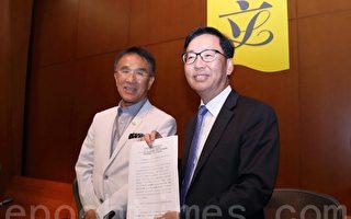 香港財委會審議撥款減近七成