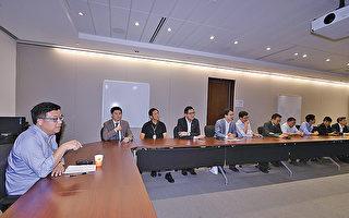 香港民主派未就周三財委會對策達共識