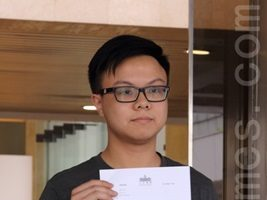 香港大专生复核刘小丽宣誓 遭撤销须赔讼费