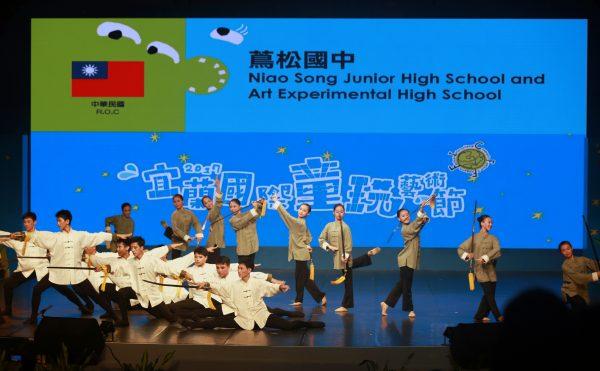 茑松国中学生演出〈剑舞〉。(曾汉东/大纪元)