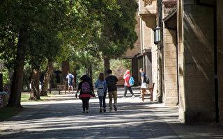 签证收紧 西澳海外留学生明显减少
