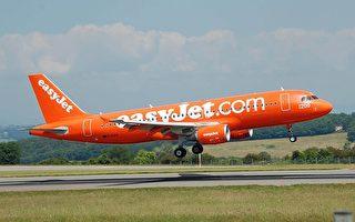 購買Easyjet 飛機票最佳省錢攻略