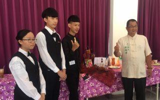 茶艺文化节 创意红茶调茶竞赛 冬山登场