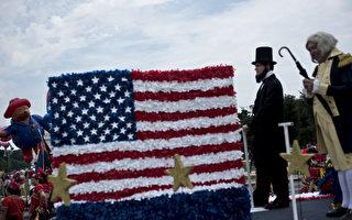 美国独立日 你不知道的六件事