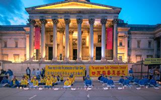 英国法轮功游行吁停止迫害 多国民众支持