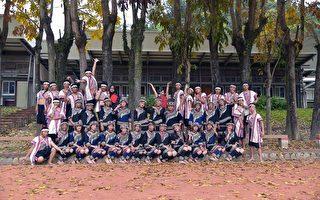民和國中合唱團勇奪三冠王 張瑜珊帶領原鄉孩子唱出自信