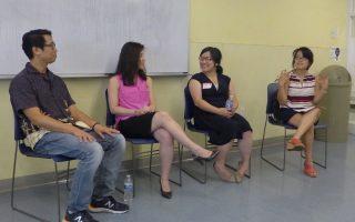 跨洋渡海 陆港台三移民青年的独特挑战