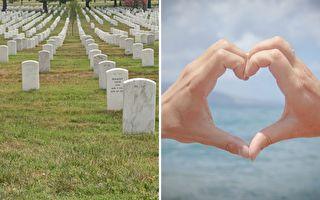 美國公墓現驚人一幕 看到的無不落淚