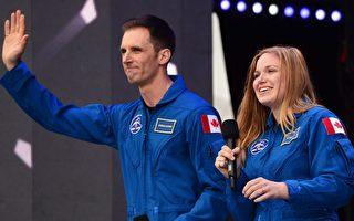 加拿大宇航员