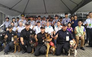 世大运柔道测试赛在新竹县 维安作为不马虎