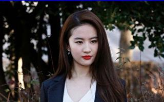 劉亦菲曬照分享好文 引眾網友關心留言
