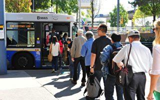 温哥华最拥挤10巴士线与最繁忙9天车站