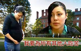 17歲高中生假裝懷孕整半年 真相讓全校震驚