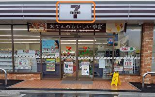 京都男子本土感染 曾1天接待300中國遊客