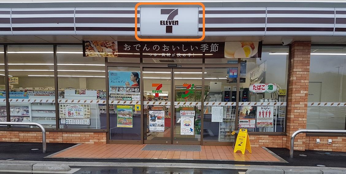 京都男子本土感染中共肺炎 曾1天接待300中國遊客