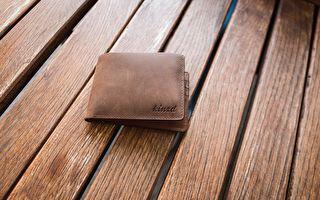 37年后失而复得的钱包