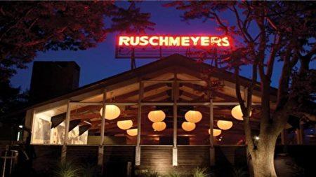 图:罗西梅亚餐馆的外观。这是在网路上下载的,罗西梅亚餐馆现在的夜景,其主建筑物五十年来没有什么变动。左边烟囱下就是中国老厨师曾工作过的地点。(作者提供)