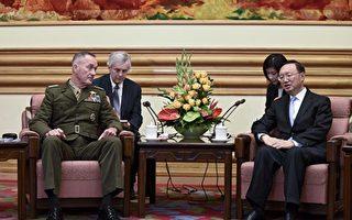 中美軍方簽對話框架文件 專家析背後玄機