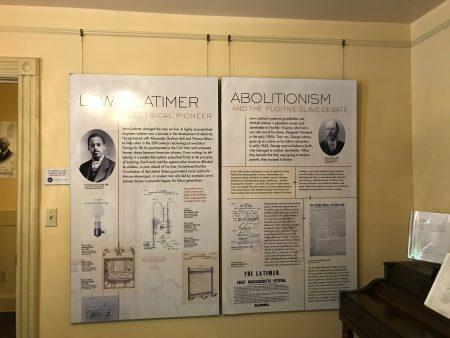 拉提瑪博物館。
