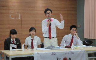 亚洲杯辩论赛竹市举行  6区36校菁英争雄