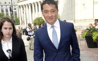华尔街华裔金融诈骗案 检方撤控