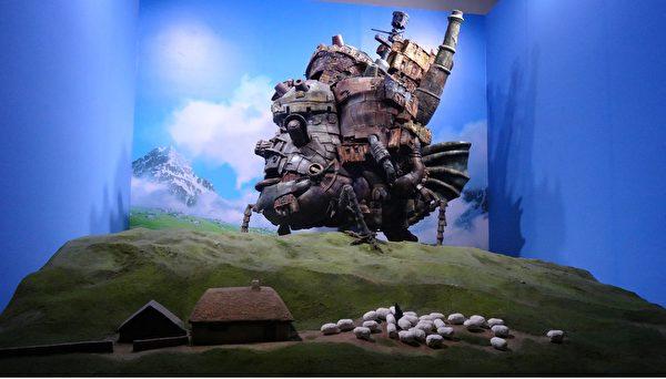 吉卜力特展中《霍尔的移动城堡》场景。(曾晏均/大纪元)